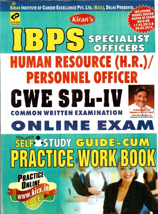 ibps specialist officers human resources h r personnel officer cwe rh flipkart com Personnel Specialist Job Description navy personnel specialist study guide
