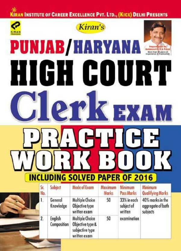 Kiran S Punjab Haryana High Court Clerk Exam Practice Work Book