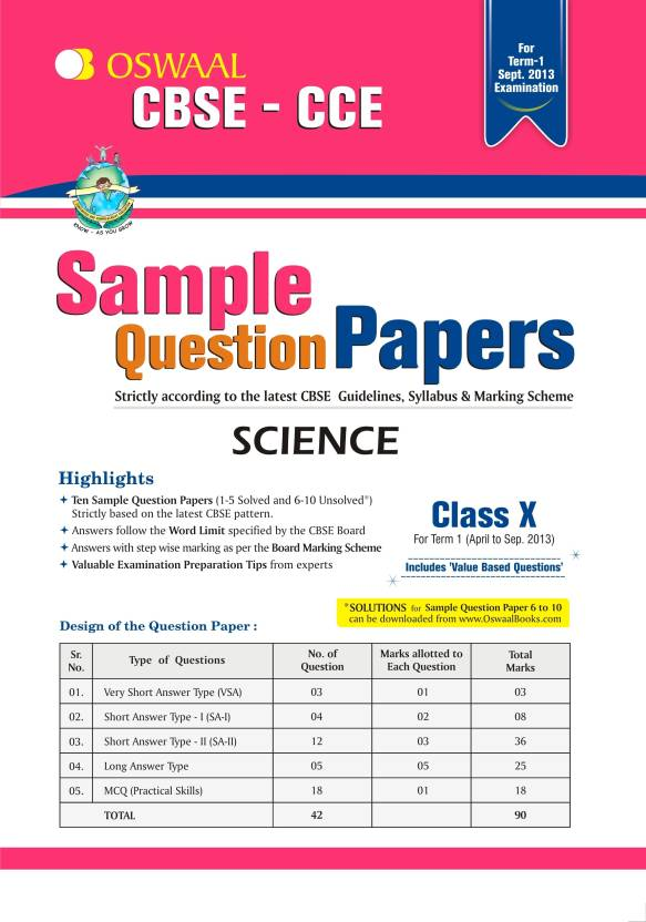 Oswaal CBSE CCE Sample Question Papers For Class 10 Term I (April To September 2013) Science