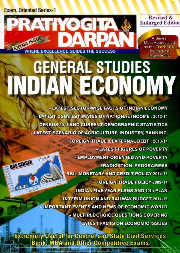 Pratiyogita Darpan General Studies: Indian Economy