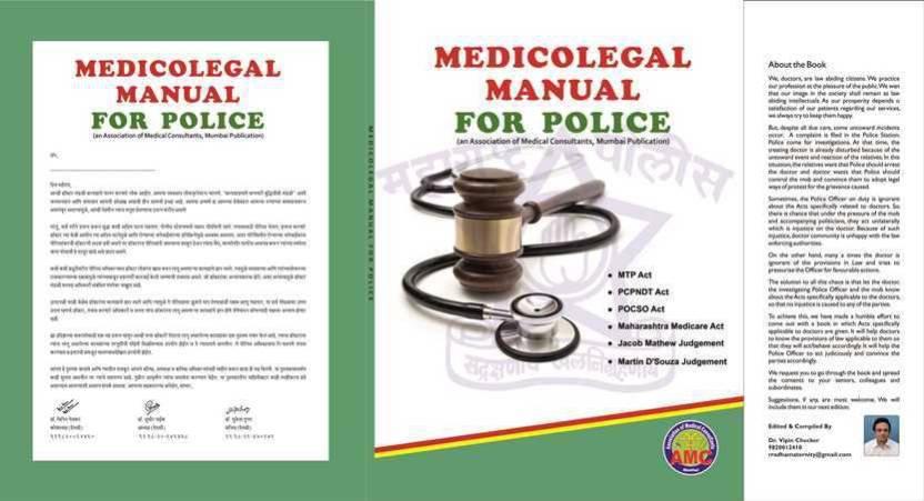 Medicolegal Manual For Police