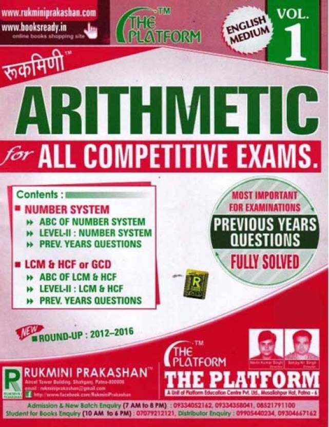 Rukmini Arithmetic For All Competitive Exam VOL-1 (English