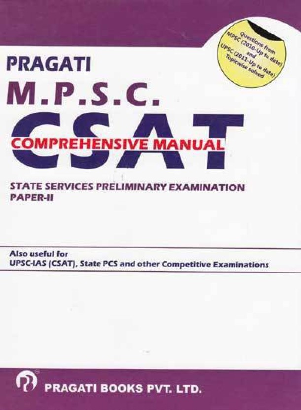 Csat manual the pearson csat manual 2012 array pragati mpsc csat comprehensive manual price in india buy pragati rh flipkart com fandeluxe Image collections