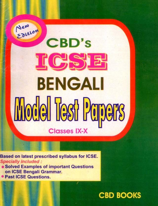 ICSE Bengali Model Test Papers (Classes 9 - 10): Buy ICSE Bengali
