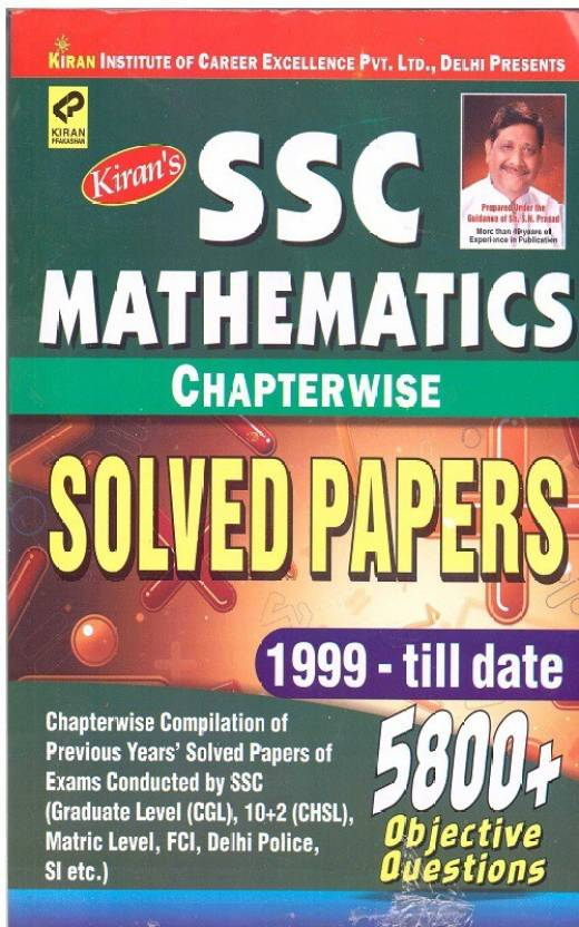 SSC - Mathematics Chapterwise Solved Papers 1999 - Till Date : 5800+ Objective Questions