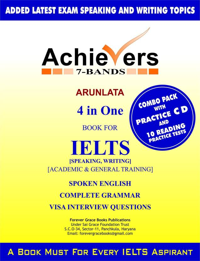 IELTS Achievers 7-Bands 4 In One Combo Pack With Practice CD And 10 Reading  Practice Tests