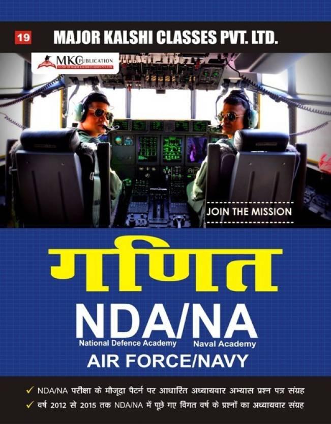 Mathematics For Nda/na In Hindi: Buy Mathematics For Nda/na