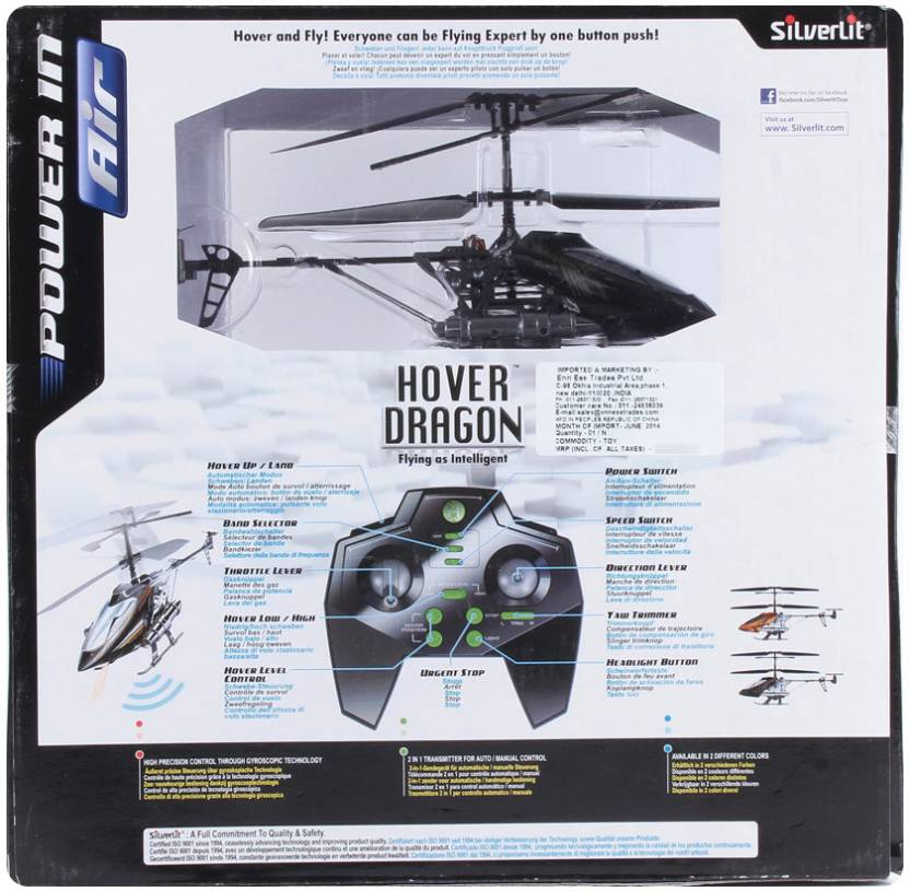 Silverlit Hover Dragon Helicopter (3 Channel + Gyro) - Hover