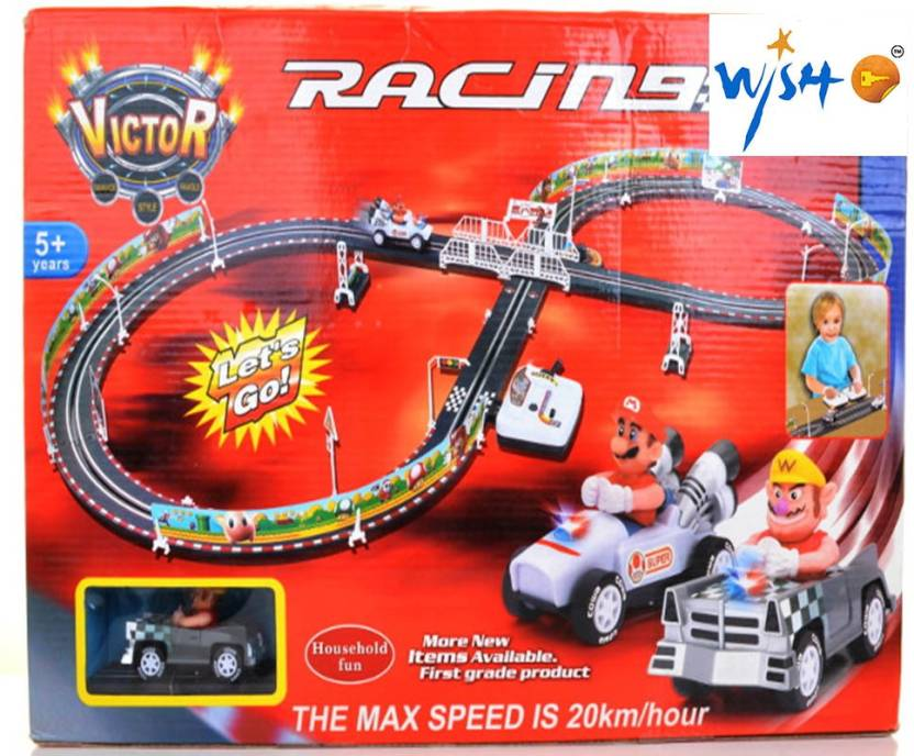 Wishkey Battery Operated Racing Car Track Set Multicolor