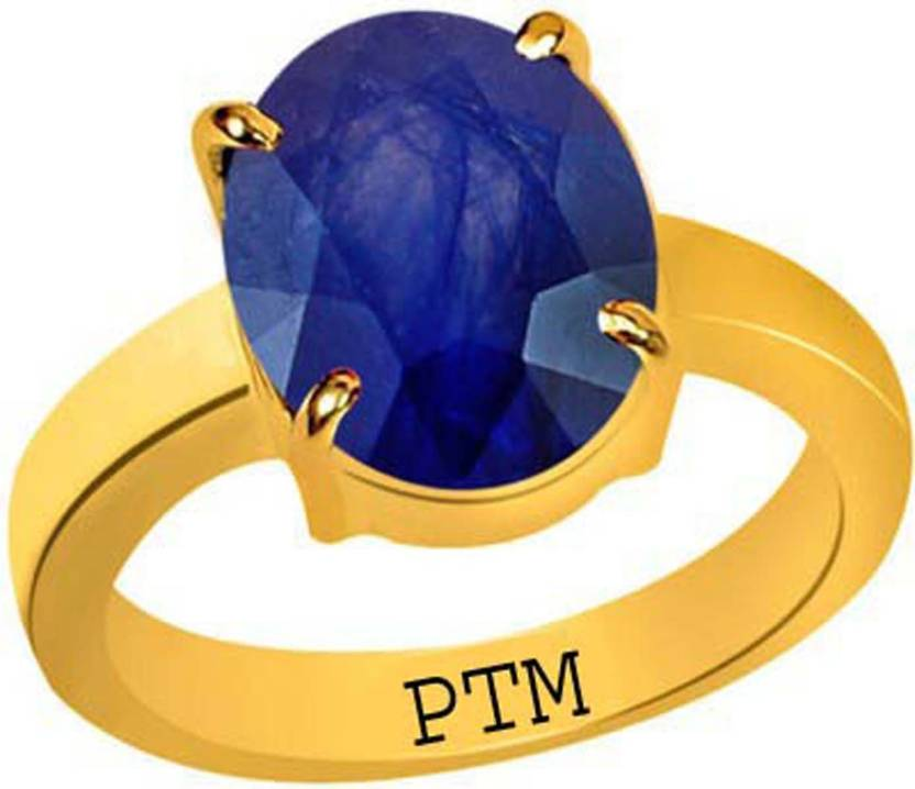 PTM Natural Blue Sapphire (Neelam) Gemstone 4 25 Ratti or