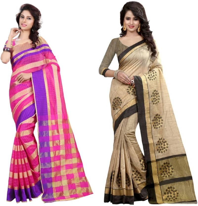 Pari Designer Self Design Fashion Cotton Saree