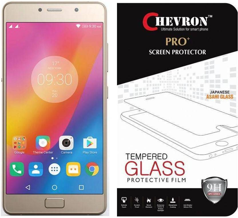 Chevron Tempered Glass Guard for Lenovo P2