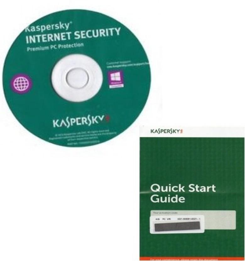kaspersky internet security 2015 keygen 13