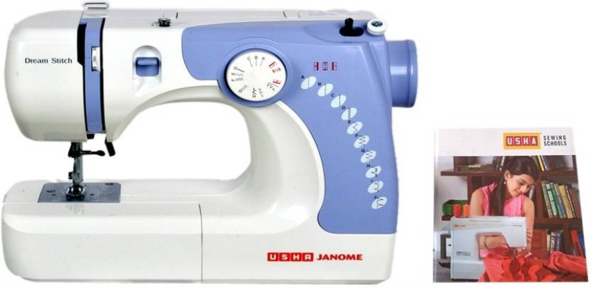 Usha Dream Stitch Book Electric Sewing Machine Price In India Extraordinary Sewing Machine Dream