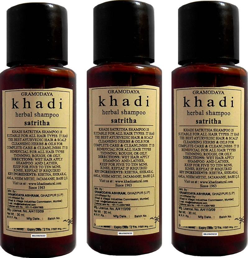Khadi Natural Herbal Satritha Shampoo in Mini Pack - (Pack