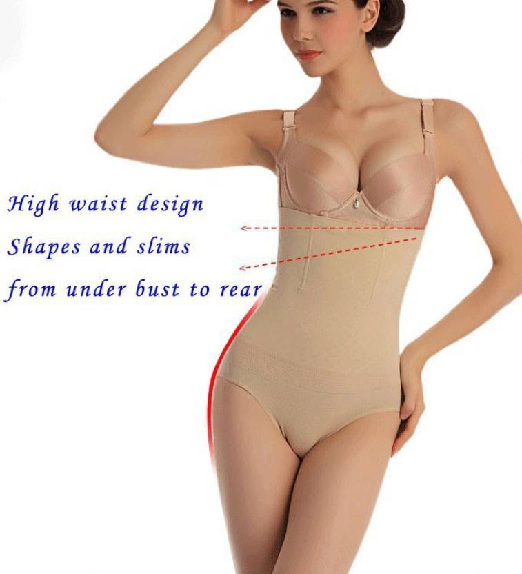 28cde6b81a Piftif Women s Shapewear - Buy Beige Piftif Women s Shapewear Online at  Best Prices in India