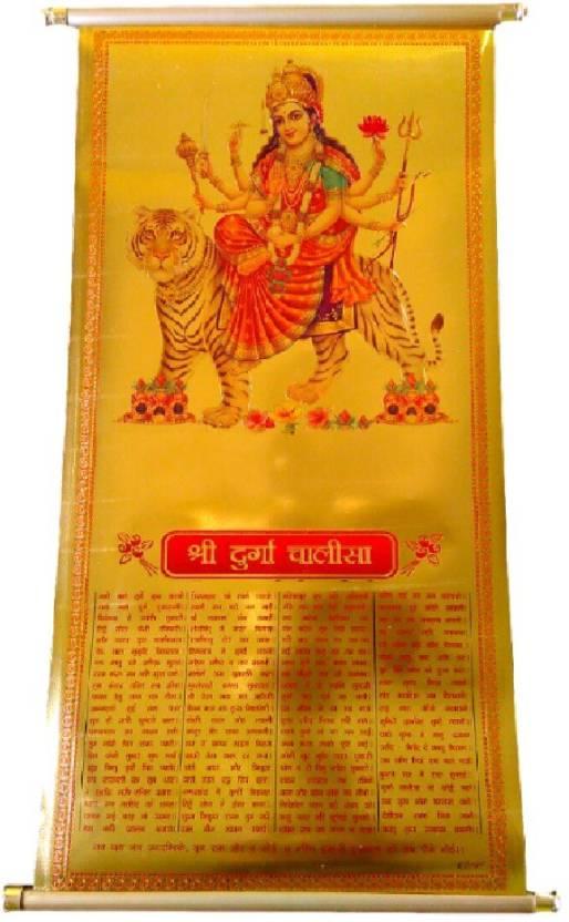 Divine Temples Maa Durga Chalisa Wall Hanging Showpiece  -  60 cm