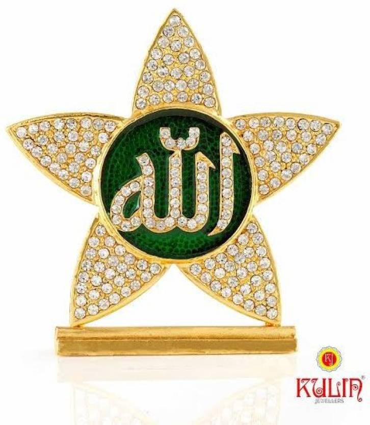 Kulin Muslim Religious Islamic Allah Symbol In Star For Car