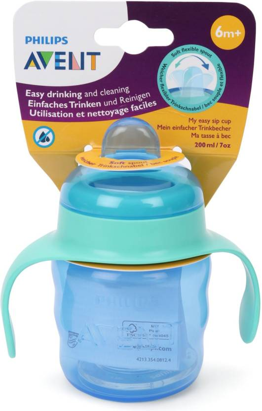 Philips Avent Toddler Spout Cup With Twin Handle Price in India ...