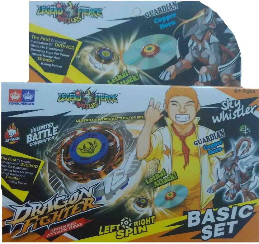 Switch Control Dragon Fighter Beyblade With Cd Attachment Dragon