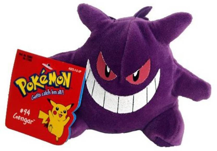 890251b6fbe9 Pokemon Hasbro Bean Bag Plush Gengar 94 - 33.07 inch - Hasbro Bean ...