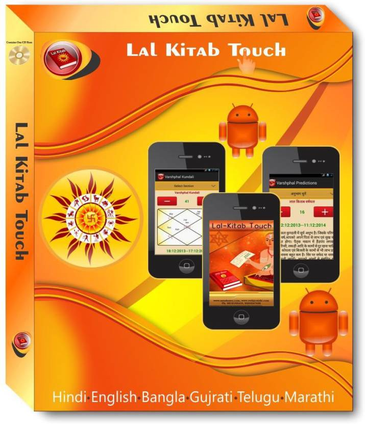 Mindsutra Software Technologies Lal Kitab Touch Price in