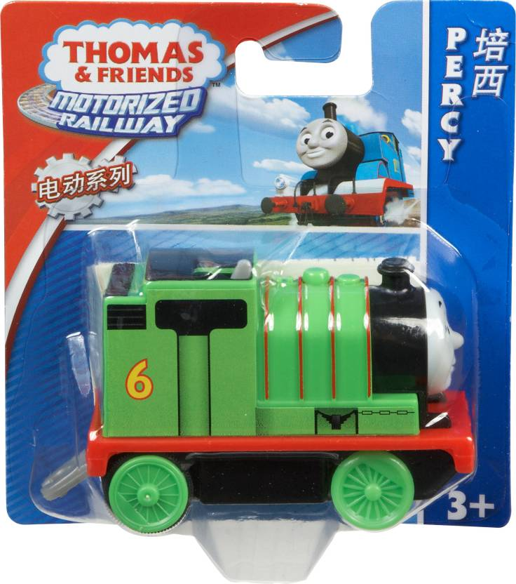 Train Set For Adults India: Thomas & Friends Motorized Railway