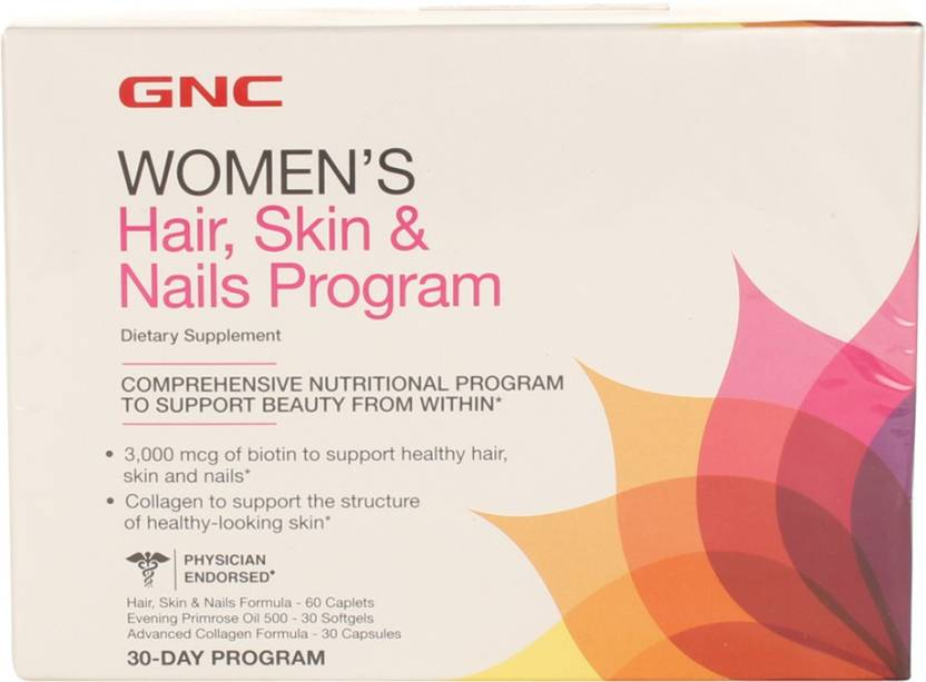 GNC Women\'s Hair Skin and Nail 30 Day Program - To Supports Beauty ...
