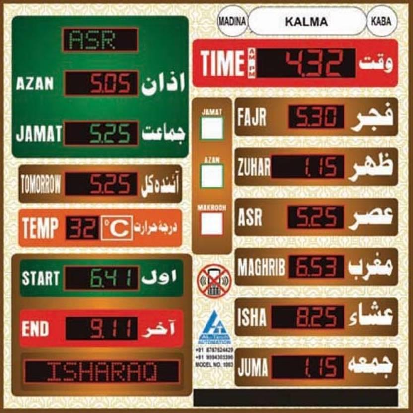 Al Tech Automation Digital 60 cm X 60 cm Wall Clock Price in