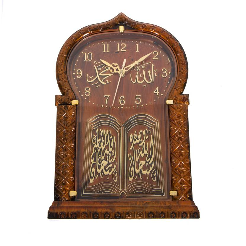 50-75% Off on Wall Clocks By Flipkart | Smile2u Retailers Analog Wall Clock  (metalic copper, With Glass) @ Rs.568