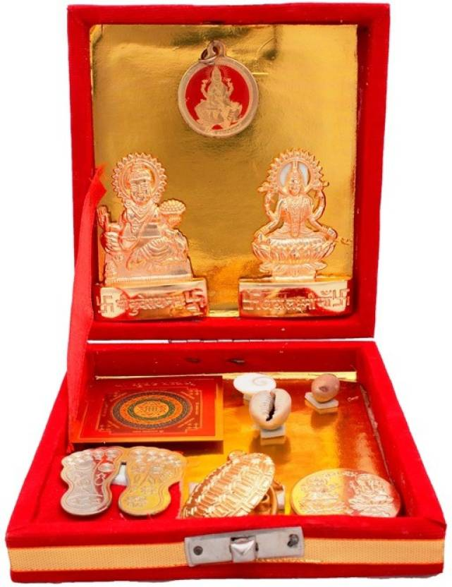 Jaipur Gems And Handicrafts Shree Kuber Dhan Laxmi Varsha Brass