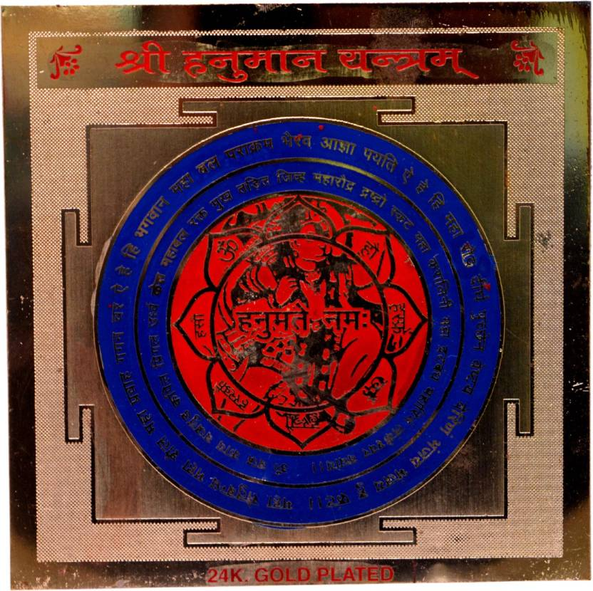 Amazing India Shri Hanuman - Power,Confidence, Vigor, Protection