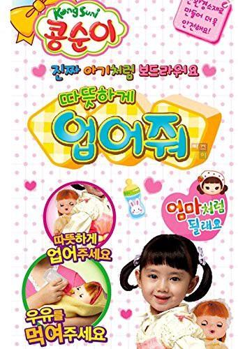 Young Toys Youngtoys Kongsuni Piggyback Kongsuni Korean Toy