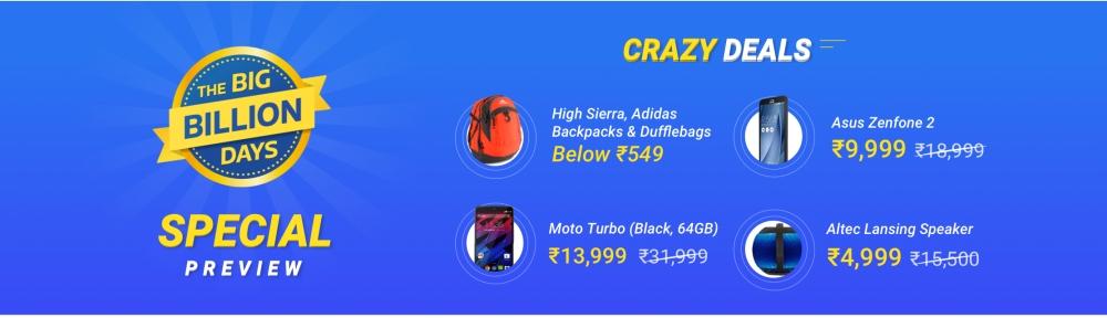 Flipkart Crazy Deals Products Rs.1 Sale Flipkart Offers
