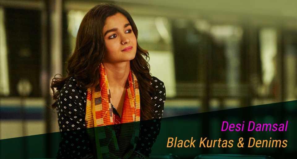 BKD-black kurta